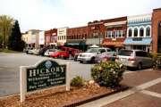 Hickory Area Dental Practice Sale - #6470
