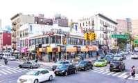 West Harlem Medical Dental